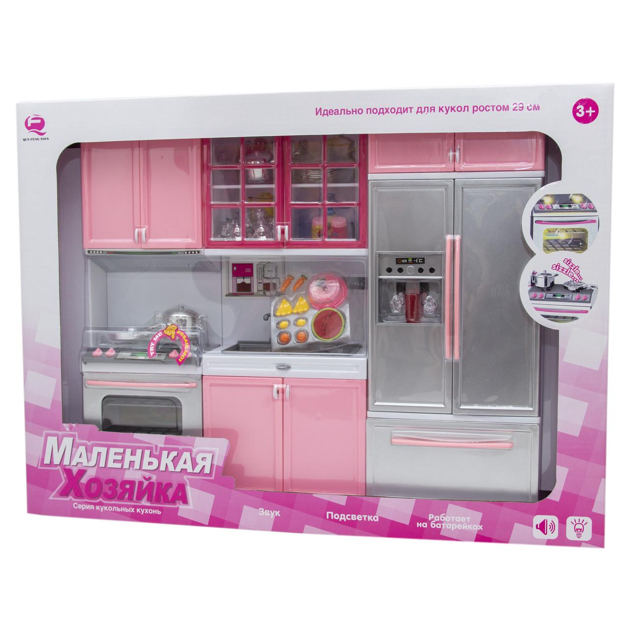 """Кукольная кухня """"Маленькая хозяюшка"""", розовая, арт. 26210P/R"""