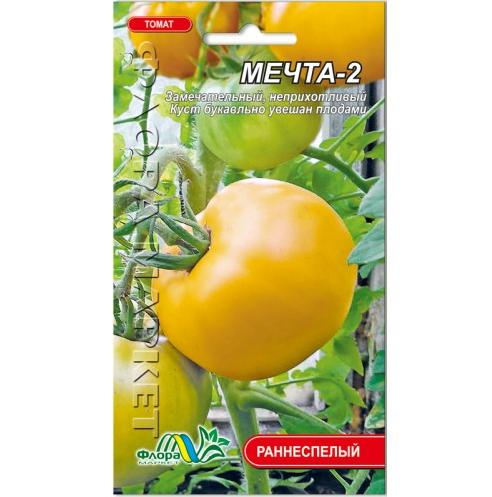Томат Мрія-2, круглий, жовтий середньостиглий, середньорослий, середньоранній, насіння 0.1 г