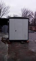 Контейнер технологический ONYX КТ-472025, фото 3