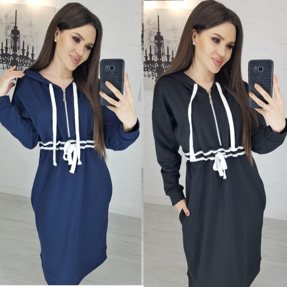 Платье женское повседневное, миди, впереди молния, с капюшоном и карманами, офисное, ровное,модное,  до 64 р