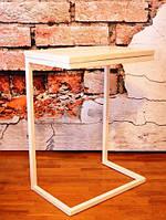 Стол журнальный приставной 50*30 см Loft (Лофт) светлый, фото 1