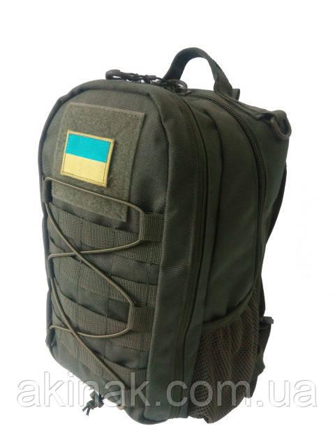 Рюкзак Excursion 20л