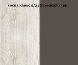 Комод_КОМ 5S Коен II модульна система BRW, фото 7
