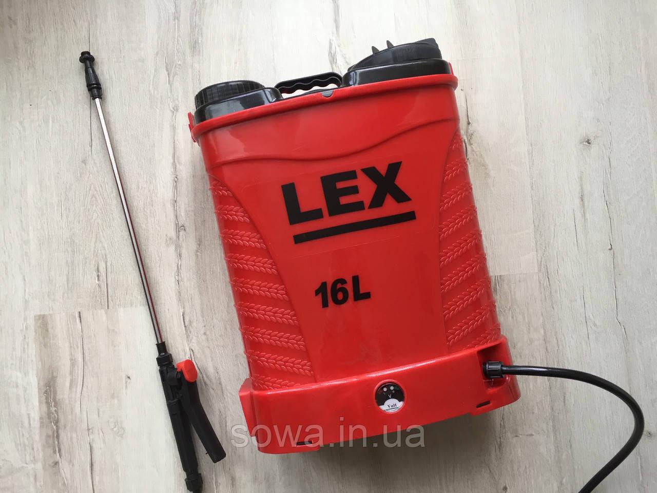 ✔️ Садовый опрыскиватель Lex Profi    15Ah, 16L