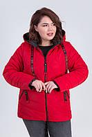 Женская куртка стеганая демисезонная