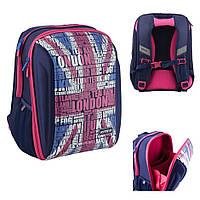Рюкзак школьный каркасный K19-732S-1