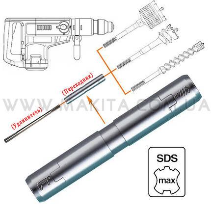 Перехідник SDS-MAX 30х190 мм Makita (P-53914), фото 2