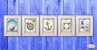 """Схема для вышивки бисером """"Морская коллекция миниатюр"""""""