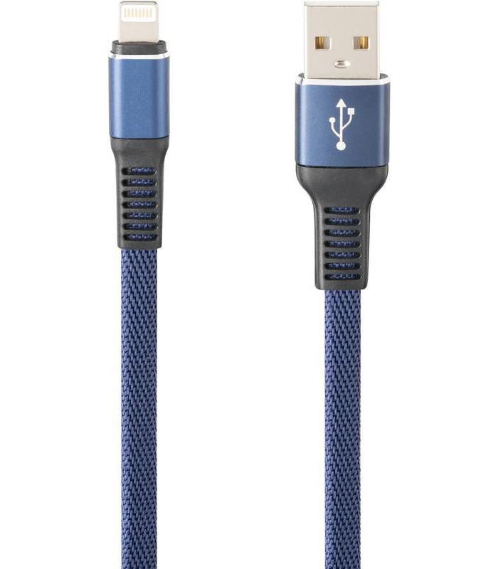 Кабель USB iPhone 5/6/7 2.1A Flexible GP-UC02i color Gelius Pro 1m Гарантия 6 месяцев