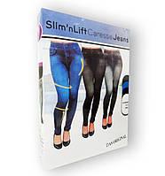 "Slim` N Lift - Джеггинсы-капри Caresse Jeans утеплённые (синие) ""XL"""