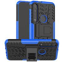 Чехол Armored для Motorola Moto G8 Plus (XT2019) противоударный бампер с подставкой синий