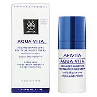 Крем для кожи вокруг глаз с фитоендорфинами авраамового дерева Aqua Vita