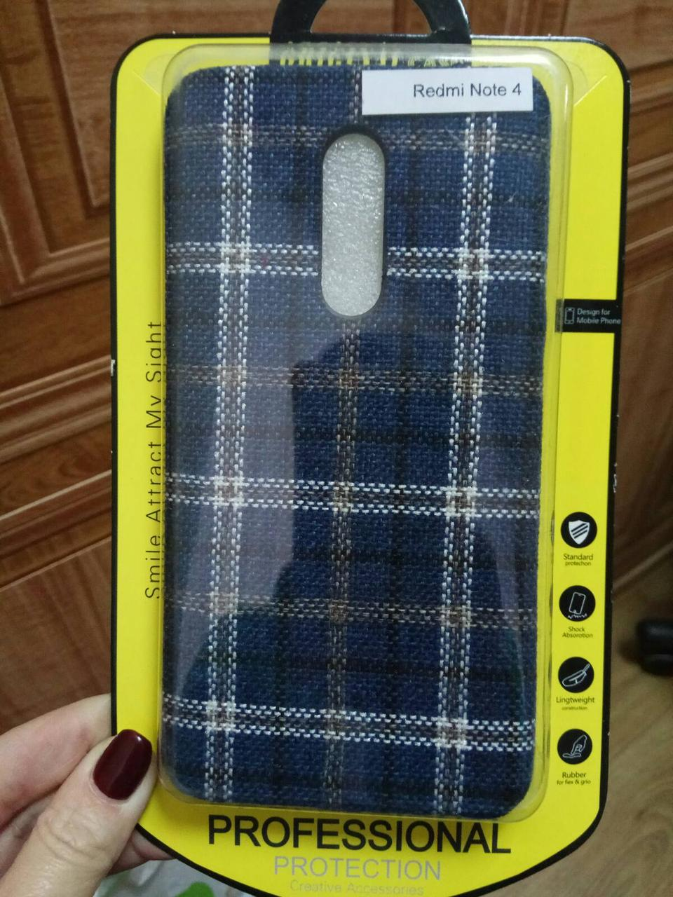 Прорезиненный чехол Royal Steward для Xiaomi Redmi Note 4