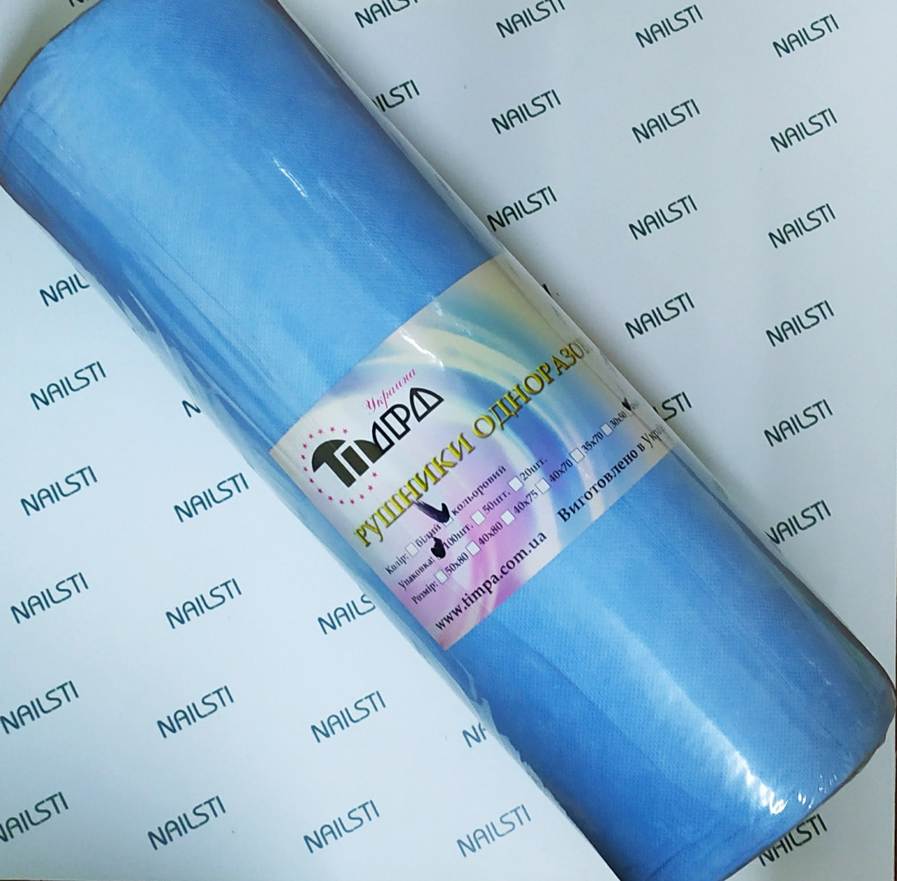 Timpa полотенца одноразовые в рулоне голубые сетка 25*40 см. (50 шт.)