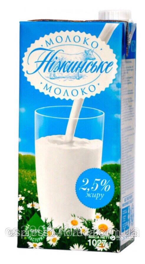 Молоко ультрапас. 1литр Нежинское 2.5%