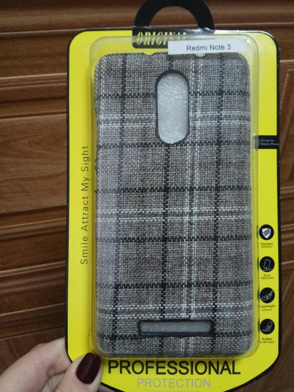 Прорезиненный чехол Royal Steward для Xiaomi Redmi Note 4 бежевый