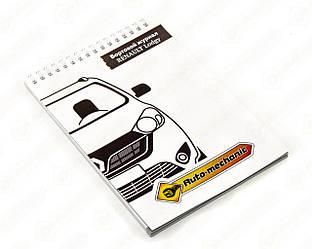 "Блокнот ""Бортовий журнал Lodgy"" на Renault Lodgy — Auto-Mechanic (Фірмові) - NRLOD"