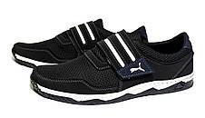 Кросівки кеди чоловічі на липучці чорні 43 розмір, фото 2