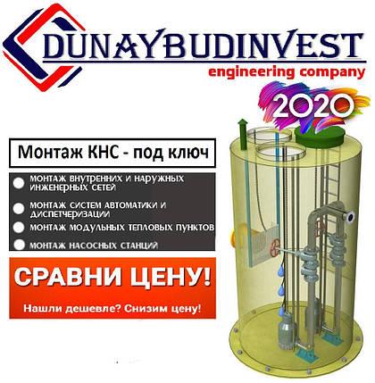 Монтаж КНС 3500 м3/ч., фото 2