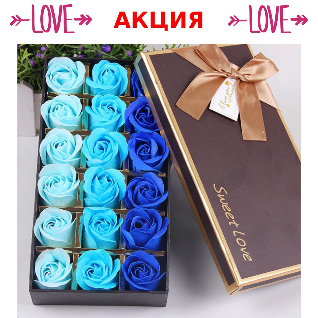 Купить Мыло из роз Цветы из мыла Подарок девушке Подарок жене Подарки для девушки