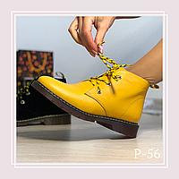 Женские демисезонные ботинки на плоской подошве с цветными шнурками, желтая кожа, фото 1