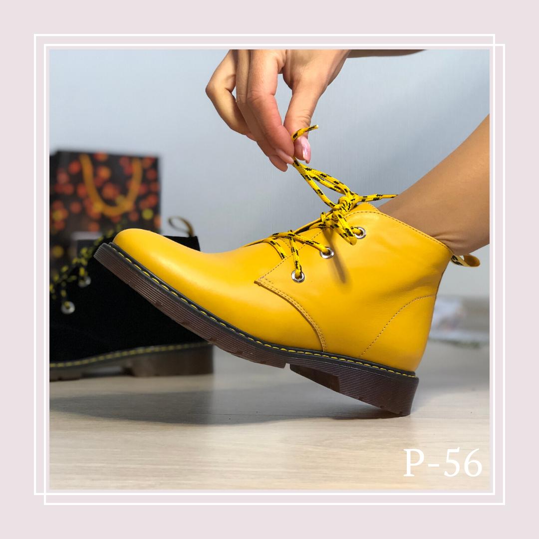 Женские демисезонные ботинки на плоской подошве с цветными шнурками, желтая кожа