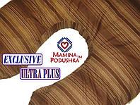 Подушка Для Беременных и Кормления Exclusive ULTRA PLUS, в комплекте наволочка - Коричневые полоски