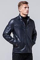 Темно-синяя мужская молодежная осенне-весенняя куртка модель Braggart Youth.Размер 50-56
