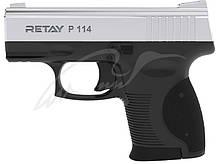 Пистолет стартовый Retay P114 кал. 9 мм. Цвет - nickel. ( На складе )