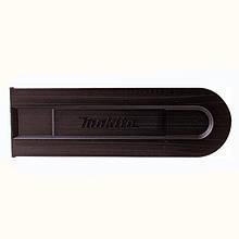Захисний кожух для направляючої шини Makita 250 мм (418845-6)