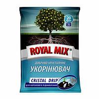 ROYAL MIX CRISTAL DRIP УКОРЕНИТЕЛЬ 20 гр