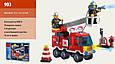 Конструктор Brick 903 Пожарная охрана 130 деталей, фото 5