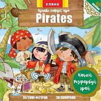 Цікаві історії про Pirates