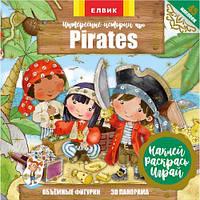 Интересные истории о Pirates
