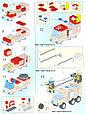 Конструктор Brick 903 Пожарная охрана 130 деталей, фото 4