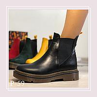"""Высокие ботинки """"Челси"""" из натуральной кожи, черный, фото 1"""