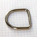 Полукольцо 35 мм никель 35*35*4,8 мм для сумок t4221 (10 шт.), фото 3