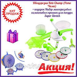 Кухонный измельчитель Roto Champ, Ручной кухонный измельчитель, овощерезка / блендер шинковка