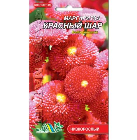 Маргаритки Красный шар, многолетнее растение, семена цветы 0.03 г