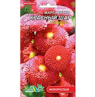Маргаритки Красный шар, многолетнее растение, семена цветы 0.03г