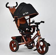 Детский трёхколёсный велосипед 6570 Best Trike БРОНЗОВЫЙ, большие колёса Пена, с ручкой
