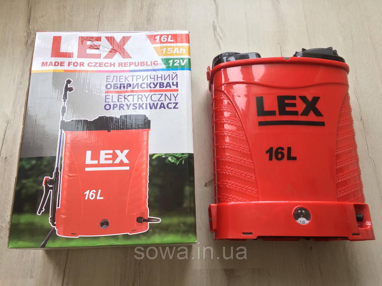 ✔️ Опрыскиватель аккумуляторный - LEX PROFI _ 16L