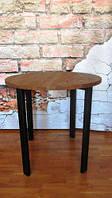 Стол обеденный круглый 80*75 см Loft (Лофт) (стол 2), фото 1