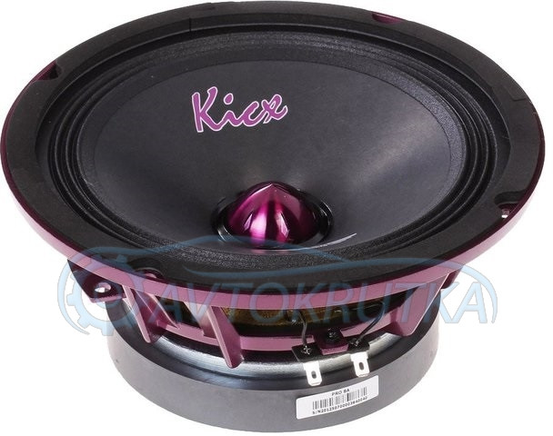 Акустическая система Kicx PRO 8A