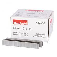 Скоби 10,5х16 мм для T221D BST220 DST220 BST221 DST22 Makita (F-32663)