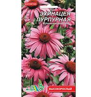 Эхинацея, многолетнее растение, семена цветы 0.1г