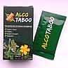 Alco Taboo - Концентрат сухой от алкоголизма (Алко Табу)