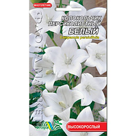Колокольчик персиколистный белый, многолетнее растение высотой до 90см, семена цветы 0.01г