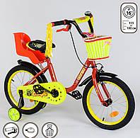 """Детский Велосипед 16"""" дюймов 2-х колёсный 1693  """"CORSO"""", с корзинкой для кукол, ручка, дитячий ровер 1693"""