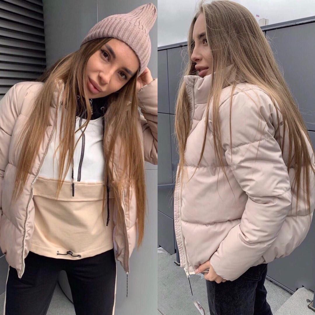 Женская модная стеганная курточка синтепон 200